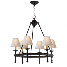 Visual Comfort SL 5814BZ-NP - Classic Mini Ring Chandelier in Bronze with Natu